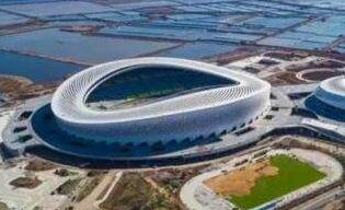山东第24届省运会6处场馆均已完工 设计概念源自海洋