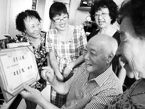 """山东""""最美家庭""""评选揭晓 200家庭获评""""最美家庭""""称号"""
