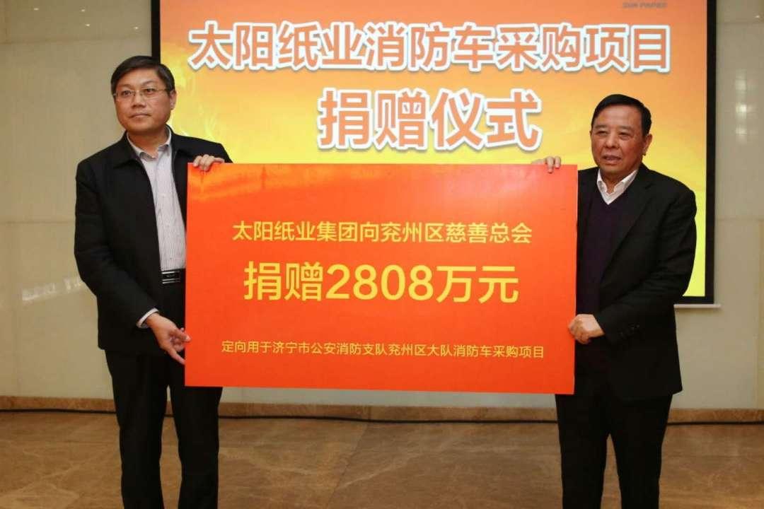 """兖州消防配备""""长臂猿""""2808万元购买云梯消防车"""