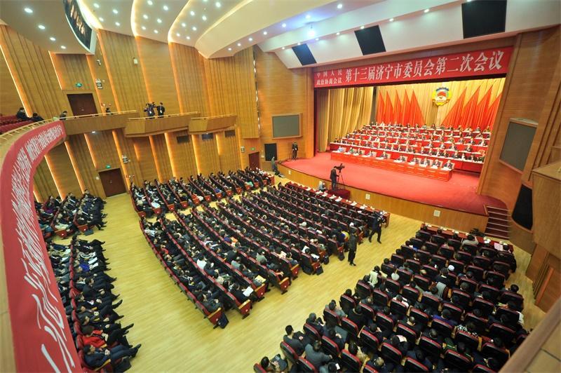 汇聚磅礴力量 创造美好生活 济宁市政协十三届二次会议胜利闭幕