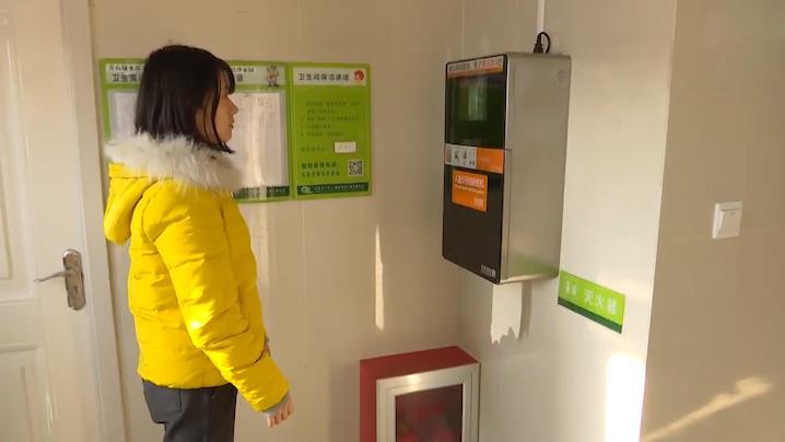 刷脸取厕纸你见过吗?平度将在全市公厕逐步增设