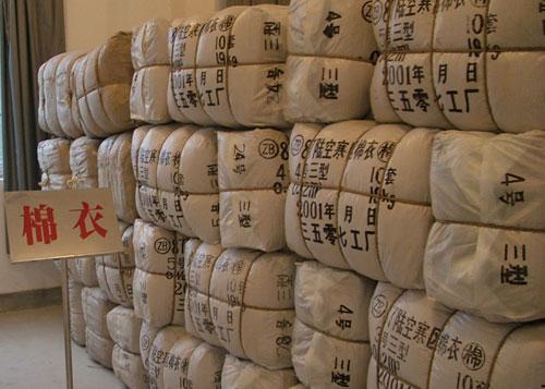 《山东省民政救灾物资储备库管理规范》地方标准通过专家审查