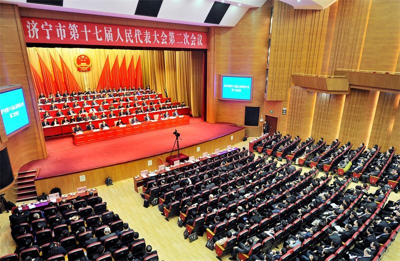 济宁市人民代表大会公告(第二号)