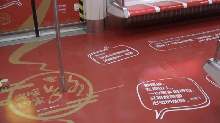 30秒丨这列地铁里满满思乡情!哪一句话能打动你的心