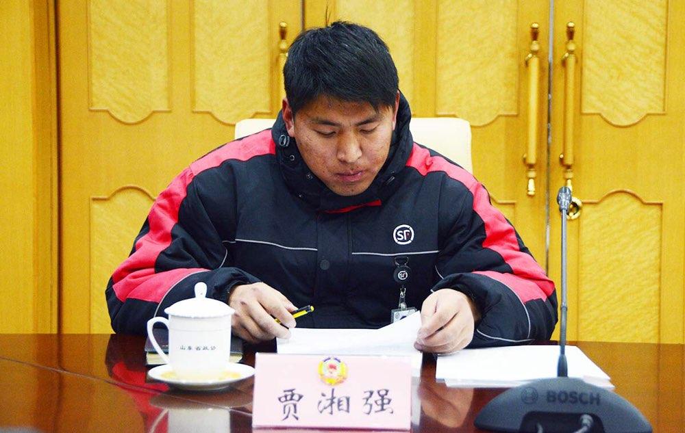 快递员和大学生村官入选省政协十二届一次会议旁听群众代表