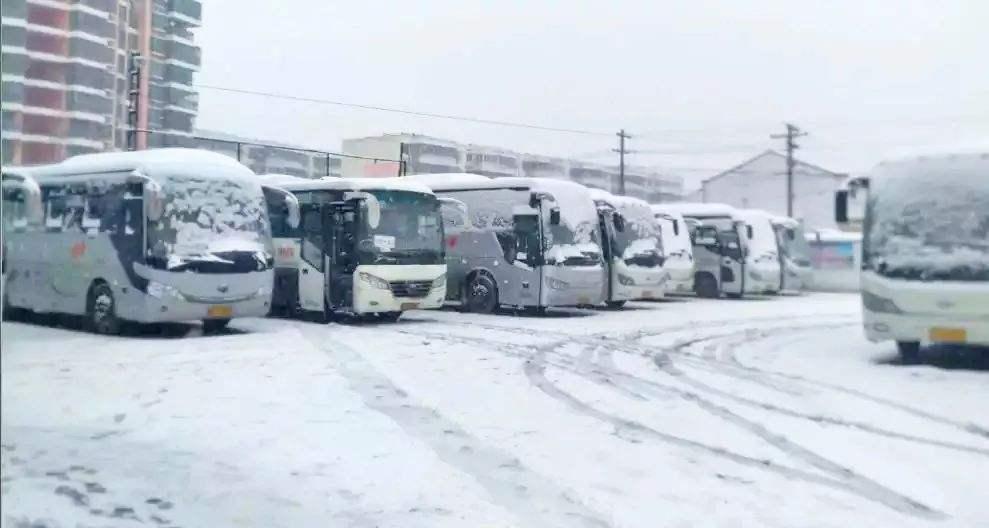 雨雪影响,淄博赴招远蓬莱等方向客运线路取消发车