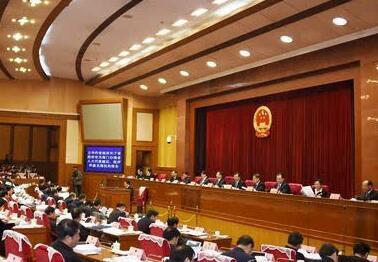 省十二届人大常委会举行第三十五次会议刘家义主持并讲话