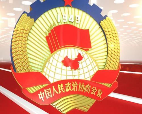 省政协十二届一次会议副秘书长名单