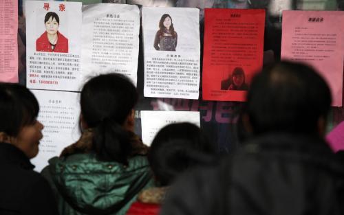 淄博女子离家四年杳无音讯 两地警方帮助老人圆了寻女梦