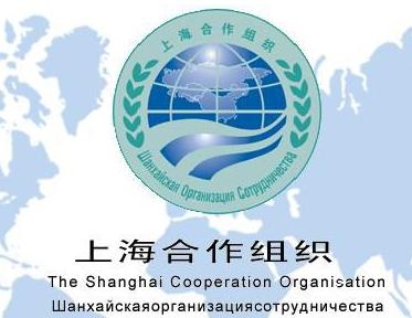 世界瞩目!上海合作组织领导人峰会将于6月在青岛举办