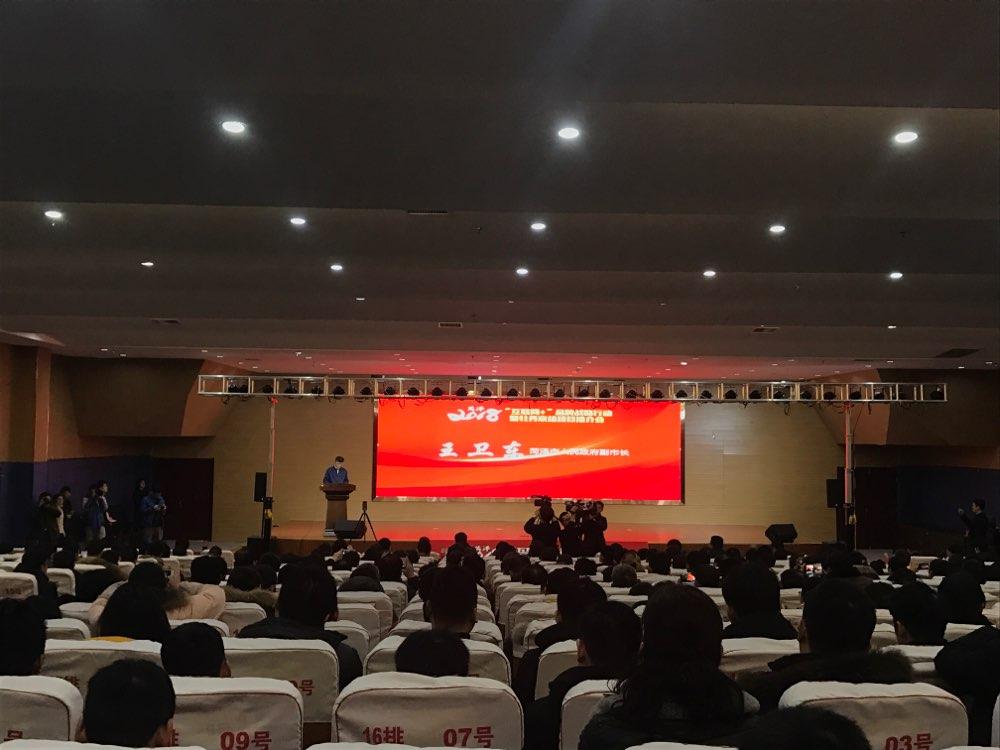 """菏泽开启""""互联网+""""品牌战略行动 倾力打造品牌家纺电商集聚群"""
