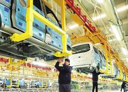 山东省管企业实现利润增长123% 创五年来新高