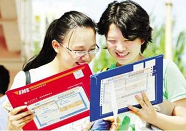 2018年山东省普通高校招生美术类、文学编导类专业统考合格线公布