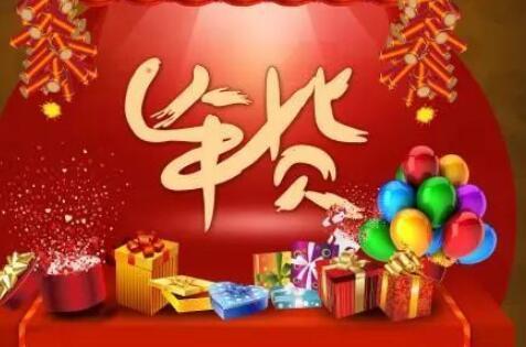 办年货啦!中国春节旅游产品博览会将在台儿庄古城开幕