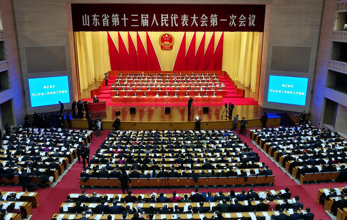 高清组图:山东省十三届人大一次会议开幕
