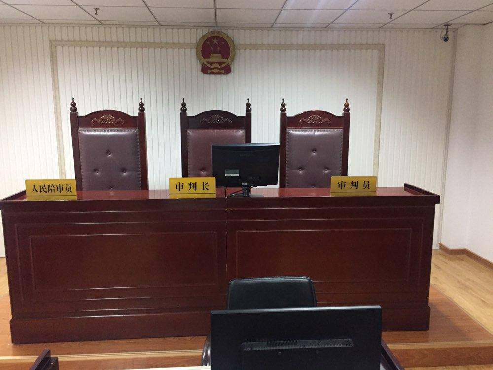 山东首家物流巡回法庭济南挂牌成立 为物流中心建设提供保障