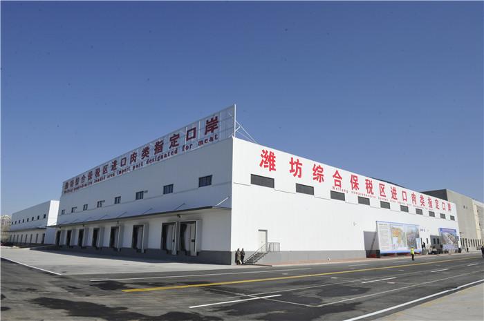 山东首家内陆进口肉类指定口岸在潍坊通过验收