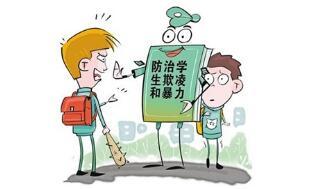 """临沂市""""促进社会治理优秀检察建议""""评选结果出炉"""