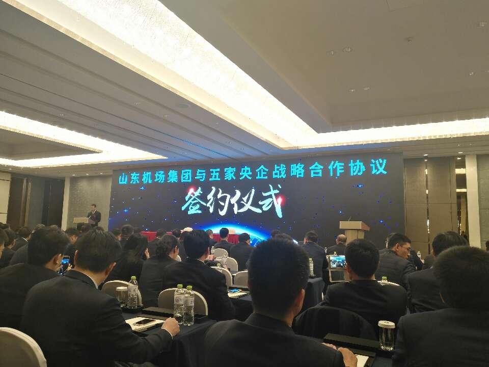 济南机场将迎来大变样 北指廊和航空小区等三项目近期启动