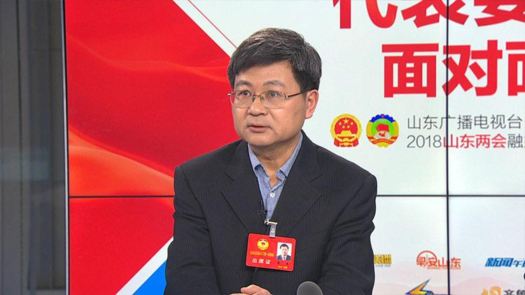 """山东省政协委员张伟:""""双一流""""建设要软硬结合盘活创新机制"""
