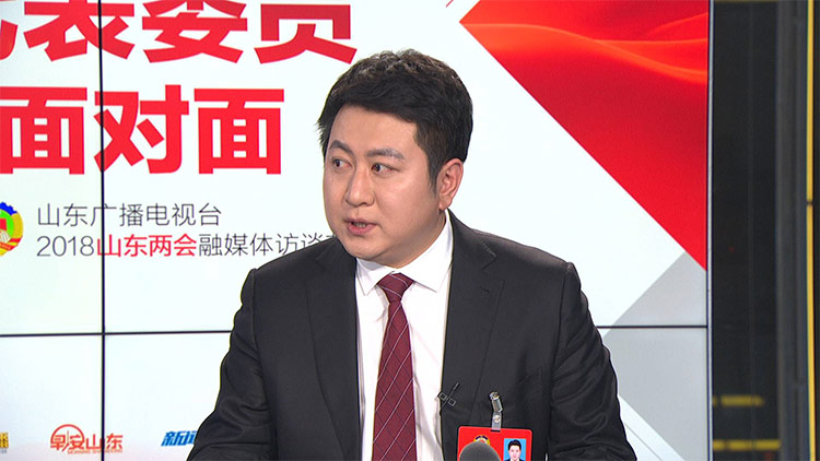山东省政协委员林成彬:有些国际爆款护肤品原料是来自国内