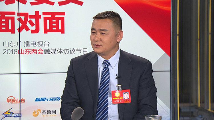 46秒丨山东省政协委员周伯虎:看直播我用闪电新闻