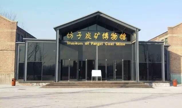 山东七处工业遗产荣登首批中国工业遗产保护名录