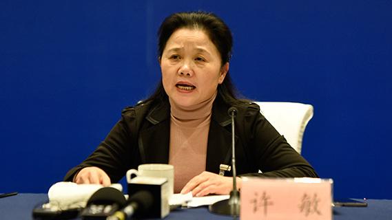 山东省政协委员许敏:突破氢电池可燃冰核心技术,让新能源产业弯道超车
