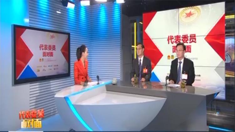 【代表委员面对面】⑥韩立明、刘泽铭:强化水污染防治 让百姓喝上放心水