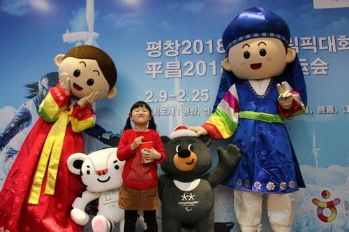 """韩国旅游发展局在济南举办""""韩国自由行分享会"""""""