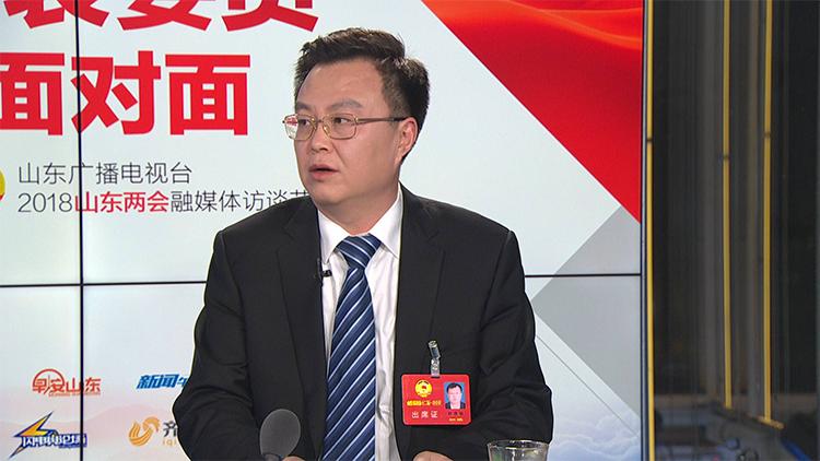 """山东省政协委员刘泽铭:环保是企业生命线 """"割肉""""也要做好"""