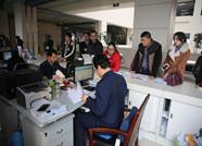 """潍坊市两个国家级功能区启动""""证照分离""""改革试点"""