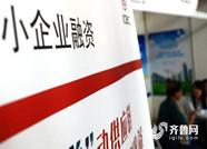 2017年潍坊市办理动产抵押登记770件 助企融资159.7亿元