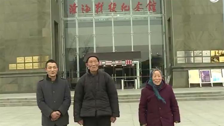 一个水瓢故事背后的故事:淮海战役支前民工26年遗愿