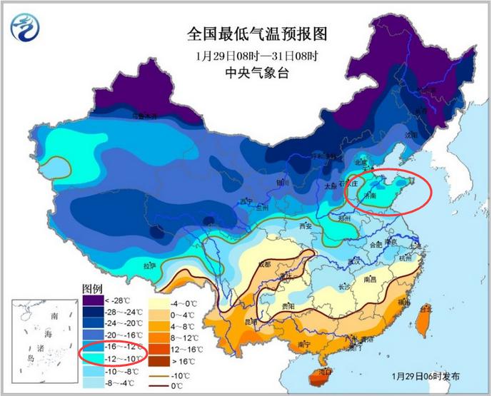 海丽气象吧 | 山东局地最低温可达-16℃ 因结冰这些高速不能走
