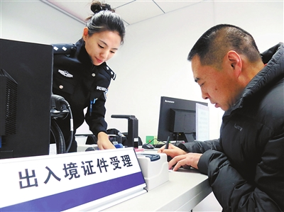2月1日起,省内居民可在济南全市范围内办理出入境证件!