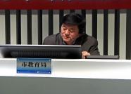 潍坊12345|10位市民咨询教育难题 教育局副局长答疑