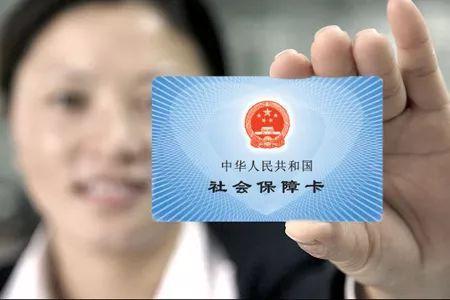淄博这39家医保定点单位存在违规情况 暂停医保刷卡服务
