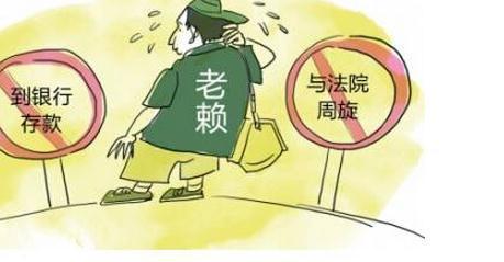 """聊城高唐临清两地法院联动 异地拘留让""""老赖""""无处逍遥"""