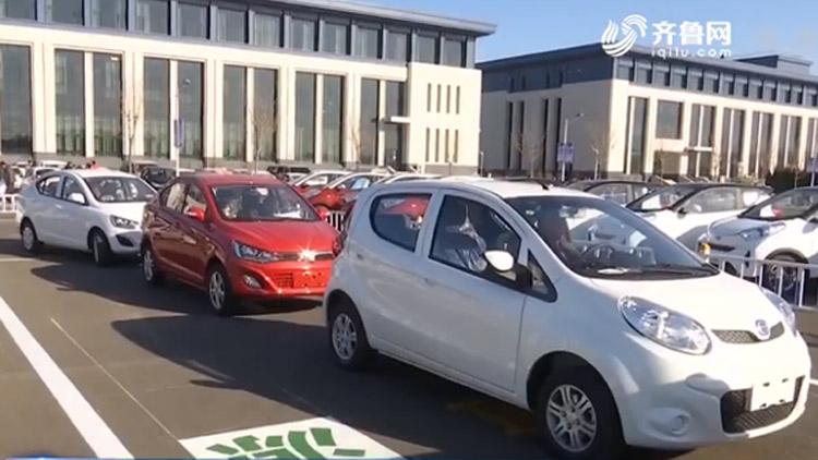 山东全面启用新能源汽车专用号牌 成全国最早全部启用省份