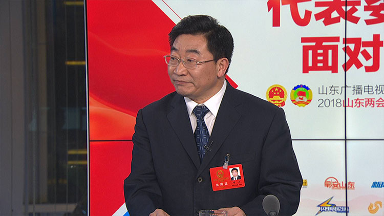 山东省人大代表穆杰:救助病残是扶贫攻坚的重要一环