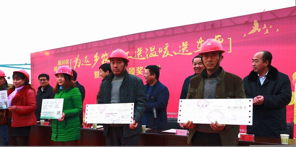 淄川200名困难建筑农民工领到免费返乡车票
