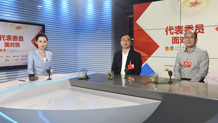 【代表委员面对面】⑪ 夏季亭:民办学校已经越来越得到社会的认可