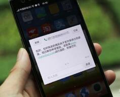 去年临沂公安破获电信诈骗988起 为群众止损5500余万元