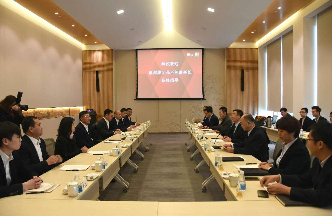 浪潮与东阿阿胶达成战略合作 共推中国质量链建设