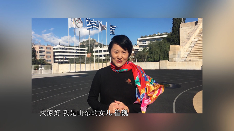 【山东名人说山东】G20晚会导演崔巍:用舞蹈语言表达文化自信
