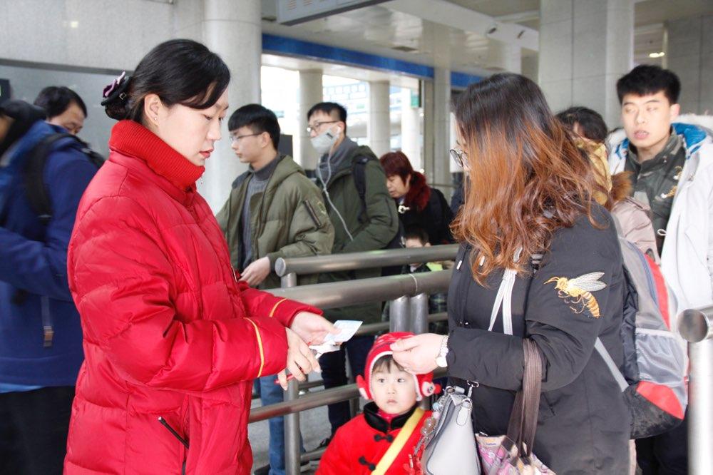 2018春运淄博火车站预计发送旅客80.6万人次