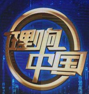 土特产登上《理响中国》录制现场,嘉宾观众都吃嗨了