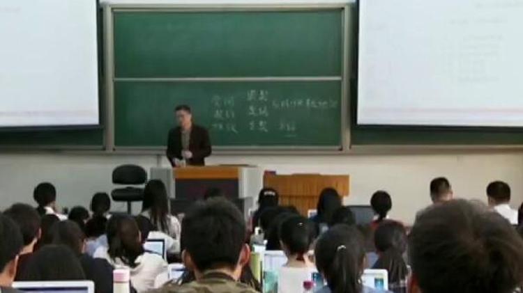 《焦点访谈》关注山东教师招聘制度改革:推进新时代教师队伍建设
