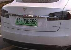 山东各市全启用新能源汽车号牌,累计发放超过3万副
